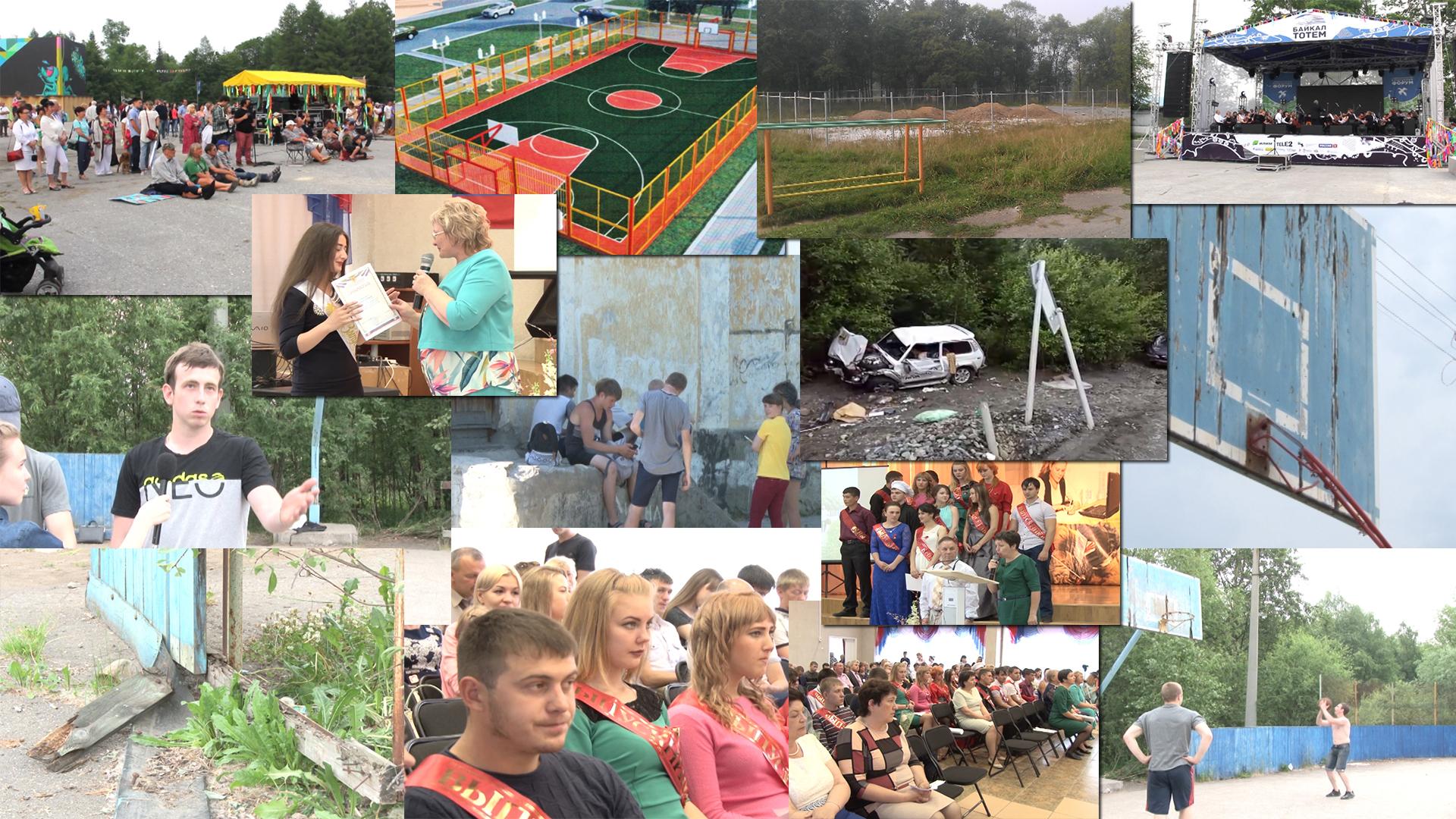 Байкал-новости байкальск